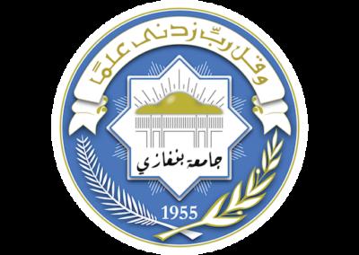 الهيكل التنظيمي لجامعة بنغازي