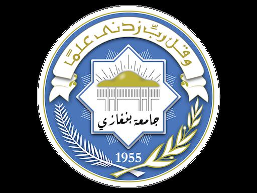 جامعة بنغازي تدرس إمكانية استئناف الدراسة