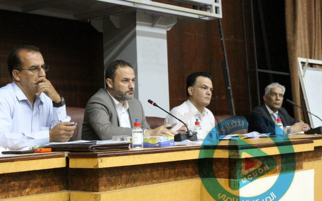 اجتماع مجلس إدارة جامعة بنغازي