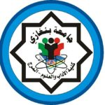 شعار كلية الآداب والعلوم المرج