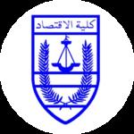 شعار كلية الاقتصاد جامعة بنغازي