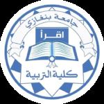 شعار كلية التربية جامعة بنغازي