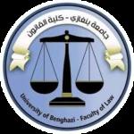 شعار كلية القانون جامعة بنغازي