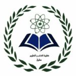 كلية الاداب والعلوم سلوق