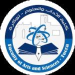 كلية الأداب والعلوم توكرة شعار
