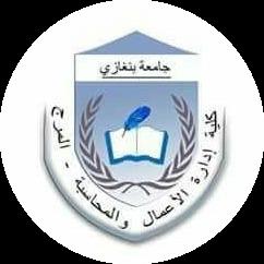 كلية إدارة الاعمال والمحاسبة المرج جامعة بنغازي