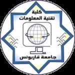كلية تقنية المعلومات جامعة بنغازي شعار