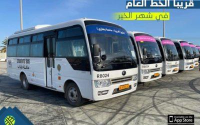 جامعة بنغازي تتعاقد مع شركة واصل لنقل طلابها