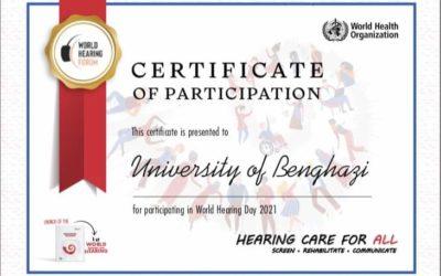 جامعة بنغازي تشارك في اليوم العالمي للسمع