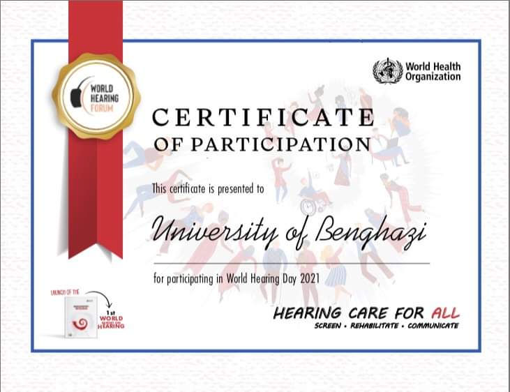 The University of Benghazi participates in the World Hearing Day