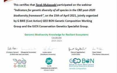 جامعة بنغازي تشارك ورشة الاتحاد الدولي للحفاظ على البيئة