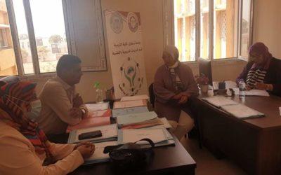 إجراء التقييم الذاتي (الدراسة الذاتية) بكلية التربية بنغازي