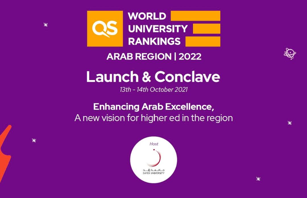 رئيس جامعة بنغازي يلبي دعوة الحضور إلى مؤتمر تعزيز التميز العربي في دبي