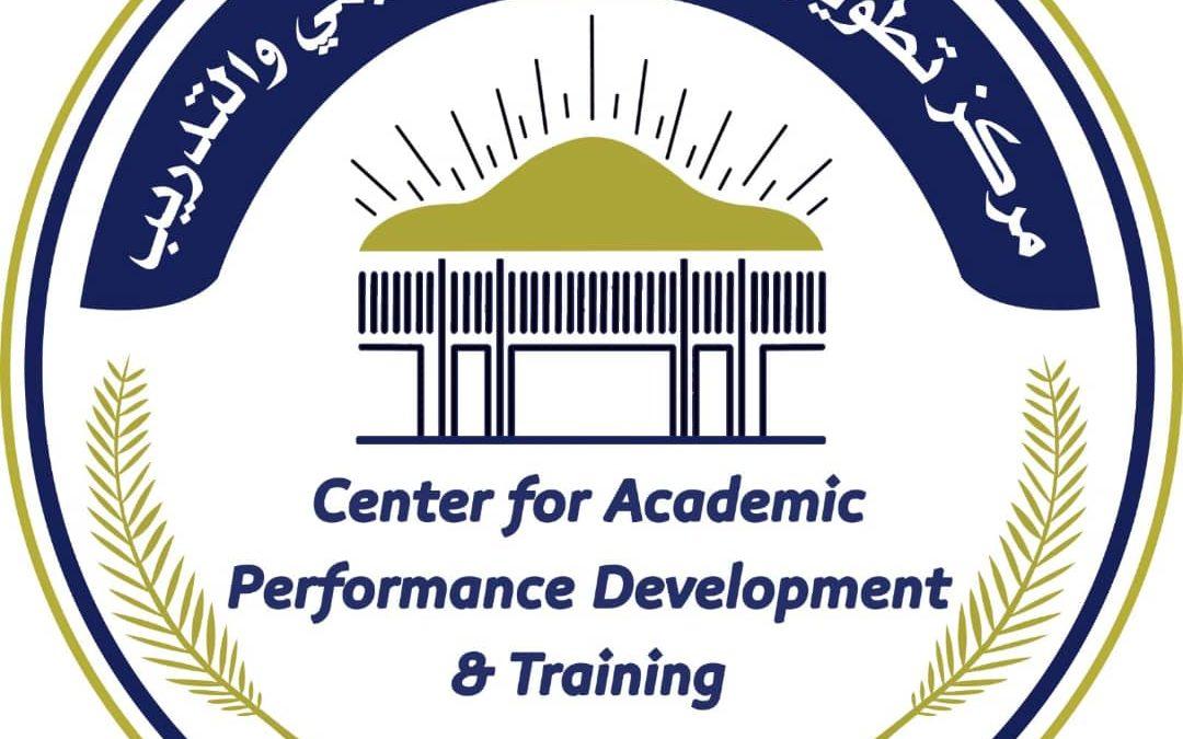 حزمة تدريبية جديدة عقب توزيع إفادات المتدربين