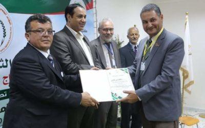 كلية الزراعة سلوق تشارك في المؤتمر العلمي مصراتة