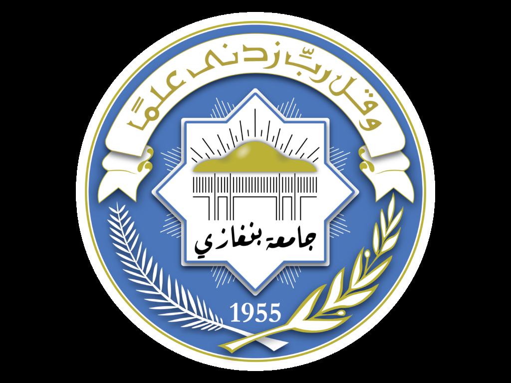 شعار جامعة بنغازي